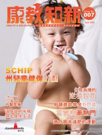 Health & Education Issue  07