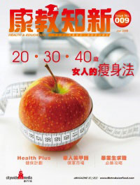 Health & Education Issue  09
